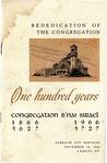 Congregation B'nai Israel 100th Anniversary