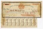 1861 August 17: Arkansas War Bond #11100 of W.D. Poe, $100