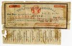 1861 October 14: Arkansas War Bond #63915 of Ben T. Duval, $50